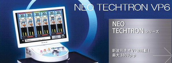 neotechtron_head